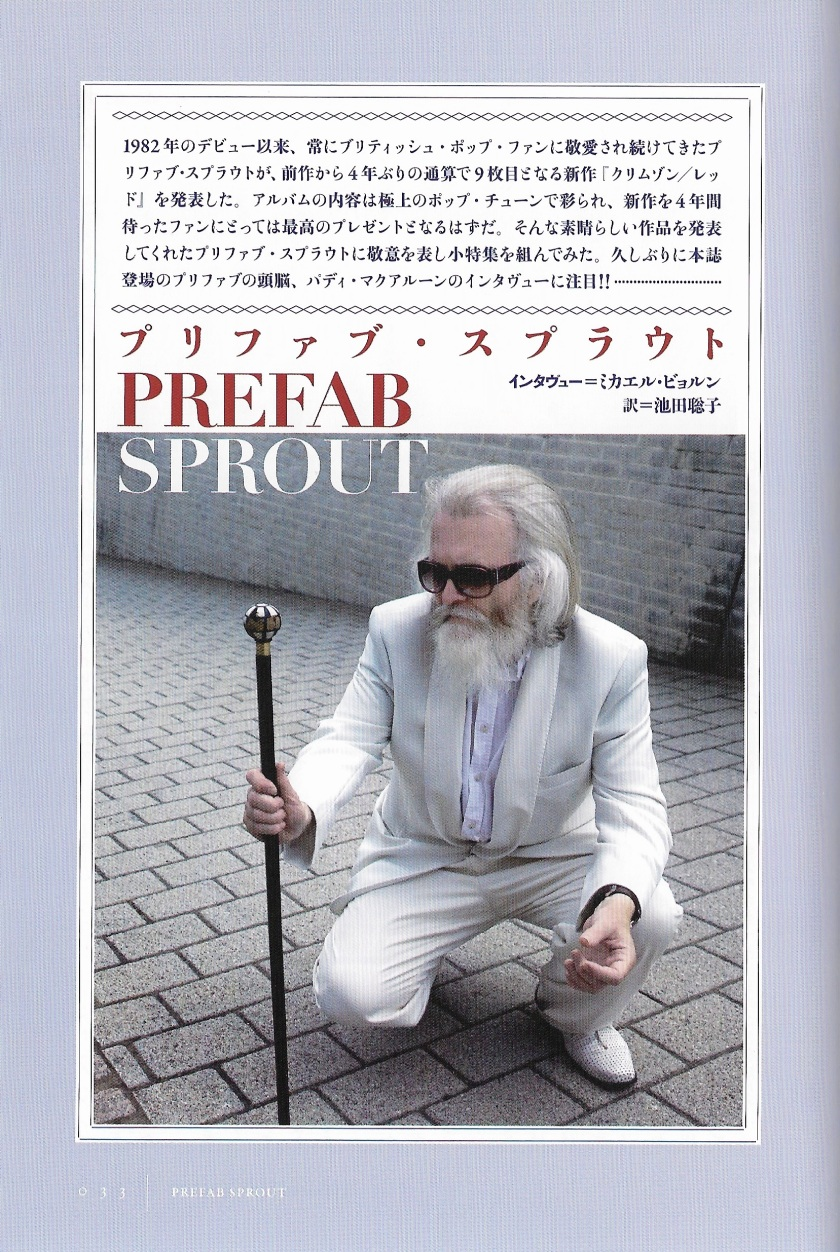 paddy mcaloon - picture pages