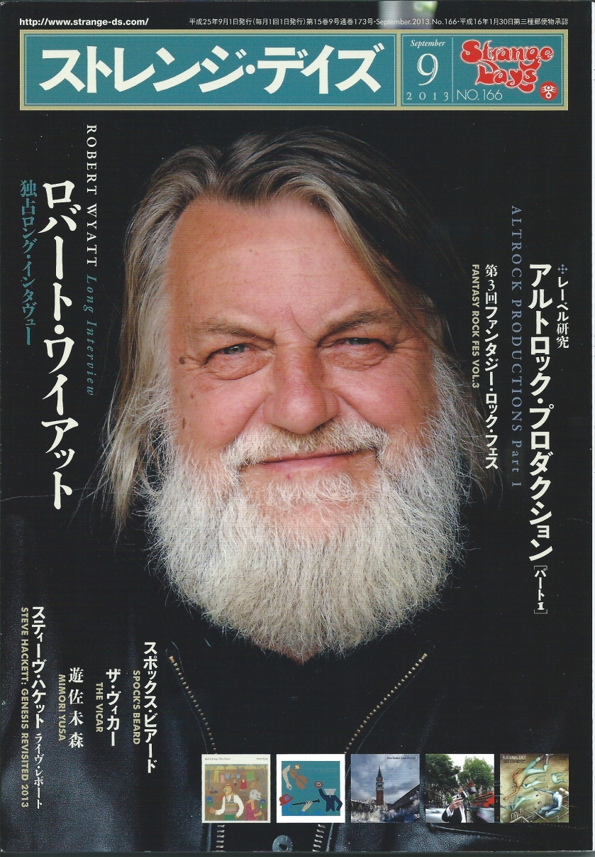 strange days 9 2013 robert wyatt front