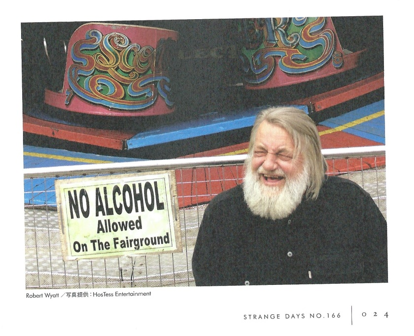 strange days 9 2013 robert wyatt p 24