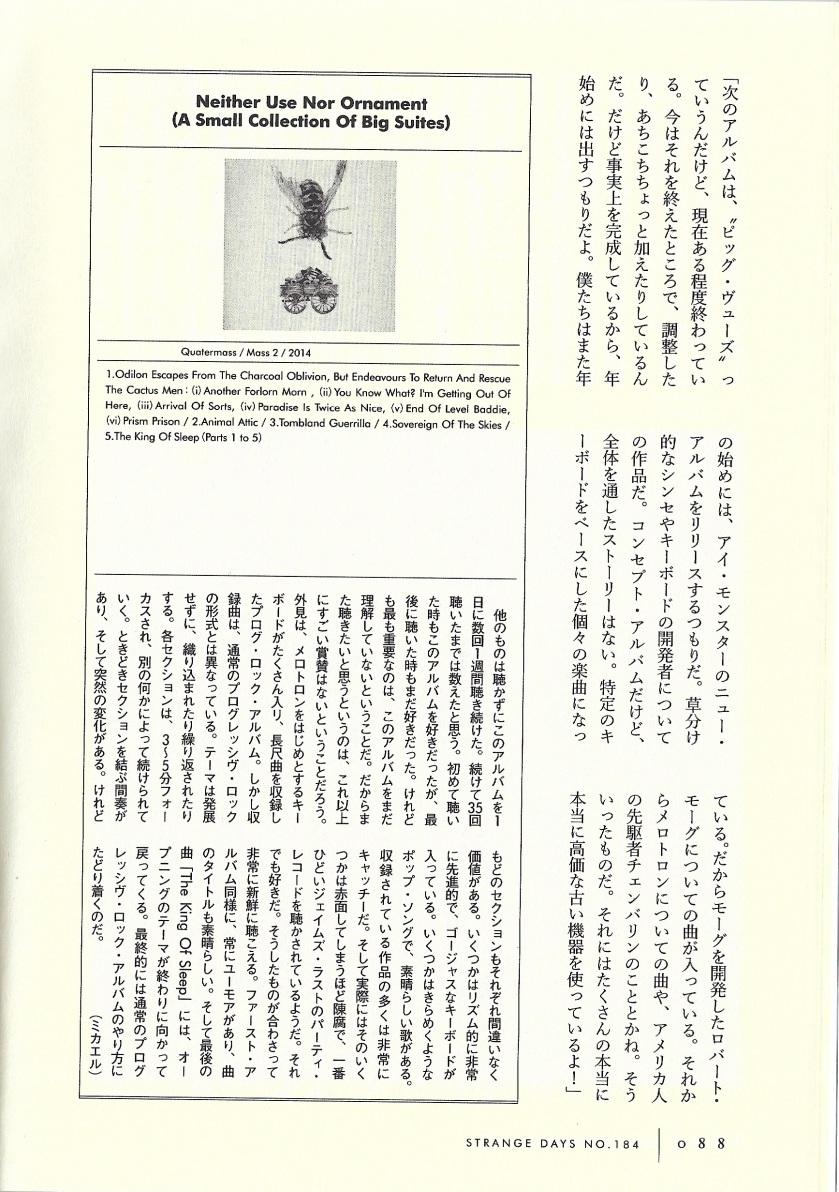 SD 184 Regal Worm p 88