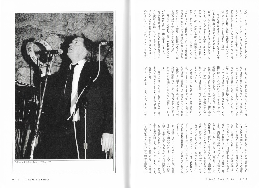 Phil May 51st anniversary interview p56-57